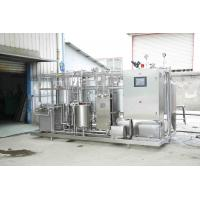 Buy cheap Fresh Milk Turnkey Project Solutions High Output Yoghurt Production Line product