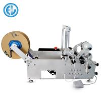 Small Industrial Label Machine Semi Automatic For Round Water Bottle