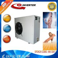 Buy cheap Dual Rotary 220v 50hz Air Source High Cop Heat Pump Monobloc Heat Pump from wholesalers