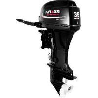 Buy cheap Two Stroke Outboard Motor 35HP from wholesalers