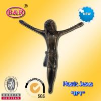 Buy cheap Plastic Jesus Cross and Crucifix Model  JP1  size 13*15cm funeral decoration from wholesalers