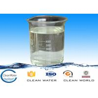 Buy cheap Textile Colorless Liquid 60 % content  250kgs drum package GSJ-03 from wholesalers