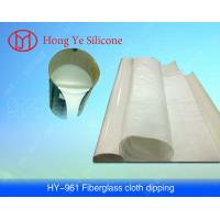 Buy cheap Silicone Rubber For Clothing Screen Printing/Coating Textiles from wholesalers