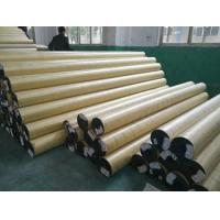 Buy cheap PVC material coated tarpaulin for train cover / car cover/ truck cover from wholesalers
