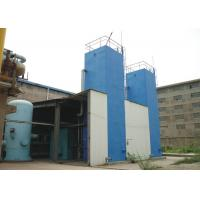 Buy cheap Small Cryogenic Air Separation Plant 138KW , Low Pressure ASU Plant For N2 / O2 from wholesalers