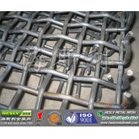 Buy cheap Hook Crimped Wire Mesh, Crimped Wire Mesh for Mining, Heavy duty Crimped wire mesh from wholesalers