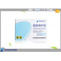 Buy cheap Convenient Ostomy Skin Barrier Powder For Ostomy Care Nursing from wholesalers