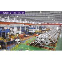 Buy cheap aluminum strips/coil from wholesalers