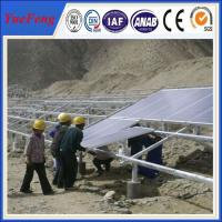 Buy cheap Ground mounted solar power plant project, solar mounting structure from wholesalers