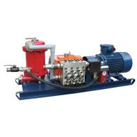 Buy cheap BPW high pressure spray dust extinguishing pump product