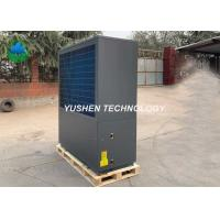 Buy cheap Energy Saving Commercial Air Source Heat Pump With Screw Air Compressor from wholesalers