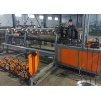Buy cheap Compact Structure Chain Link Fence Machine 40 - 120M2/H Capacity Long Lifetime from wholesalers