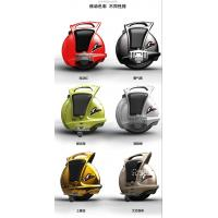 Buy cheap 2014 most popular self balance scooter Show from wholesalers