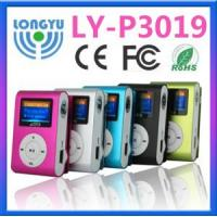 Buy cheap MP3 Players (LY-P3019) -CE-FCC-RoHS from wholesalers