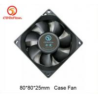 Buy cheap 24V Low Noise 80mm Projector Cooling Fan DF08025 with 1800 RPM Speed from wholesalers