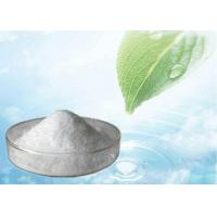 Buy cheap High Purity L - Carnosine Amino Acid Powder For Anti - Aging Beauty Antioxidant CAS 305-84-0 from wholesalers