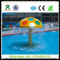 Buy cheap School water fountain water park equipment water mushroom for swimming pool from wholesalers