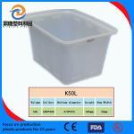 Buy cheap PE 50L plastic basin from wholesalers