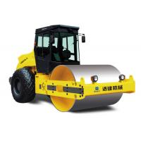 Hot Sale China 20tons YZ20H Vibratory Road Roller with high quality & low price