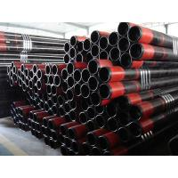 Buy cheap casing pipe oil tubing from wholesalers