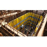 Buy cheap Shaft platform Climbing Formwork system with adjustabe length from wholesalers