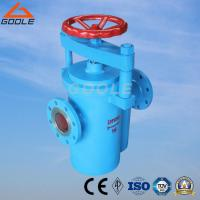 Buy cheap Quick Release Cover Handwheel Operated Flanged Basket Strainer (GBFC) from wholesalers
