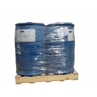 Buy cheap Strong Smell Water Treatment Chemicals Ammonia Water Solution from wholesalers