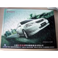 Buy cheap 2016 paper customize paper jigsaw puzzle from wholesalers