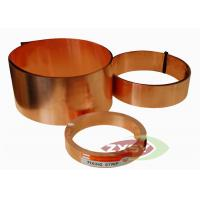 Buy cheap Beryllium Shiny Coarsed Copper Sheet With 8 - 20um , Rolled Copper Foil from wholesalers
