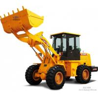 Buy cheap 4.5m Dumping Height Telescopic Compact Wheel Loader With Single Rocker Arm from wholesalers