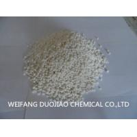 Buy cheap Raw Materials Anhydrous Ammonium Chloride Strong Corrosive Easily Soluble In Glycerol from wholesalers
