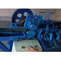 Buy cheap 4 - 12 Inch Double Automatic Wire Tie Machine Black Annealed Finishes from wholesalers