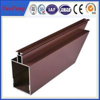 Buy cheap Top selling aluminum decorative wall panel extrusion profiles supplier product