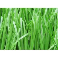 Buy cheap Durable Football Artificial Grass , Field Green Lead Free Artificial Grass With SGS from wholesalers