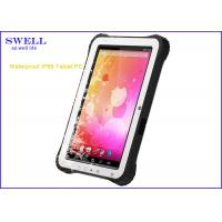 Buy cheap Rugged Android GPS 3G NFC IP65 Waterproof Tablet PC Intel Z3735F 1.33-1.8GHZ from wholesalers