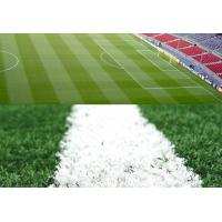 Buy cheap artificial turf for football [NEW ARRIVAL] from wholesalers