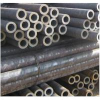 Buy cheap ASME B36.10 ASTM A53 seamless carbon steel pipe from wholesalers