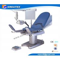 Buy cheap CE ISO Approved Obstetric Table Gynecological Chair For Diagnoses And Surgical Operation from wholesalers