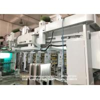 Buy cheap Compact Paper Lamination Machine , Thermal Lamination Machine Dry / Wet Compound Coating from wholesalers