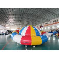 Buy cheap Ocean Disco Boat Inflatable Towable Tube / Floating Spinner Boat from wholesalers