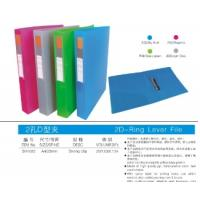 Buy cheap 2D-Ring Lever File;   Expanding File from wholesalers