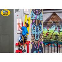 Buy cheap Children & Adult Kids Rock Climbing Wall Fire Resistance Customized from wholesalers