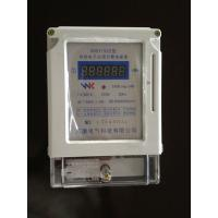 Buy cheap SINGLE PHASE ELECTRONIC PRE-PAID TIME-SHARING WATT-HOUR METER from wholesalers