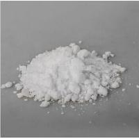 Buy cheap Water Soluble Ammonium Polyphosphate Fire Retardant Wood  FR301 from wholesalers