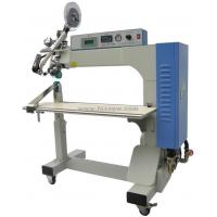 Buy cheap Hot Air Seam Sealing Machine for Tents FX-V12 from wholesalers