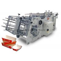 Buy cheap High Speed Automatic Carton Erecting Machine / Burger Box Making Machine product
