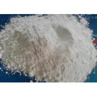 Buy cheap barite /Synthetic Barium Sulfate from wholesalers