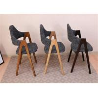 Buy cheap Commercial Modern Dining Room Chairs , Practical Comfortable Dining Chairs from wholesalers
