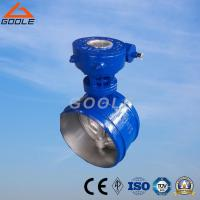 Buy cheap Worm Gear Box Butt Welded End Metal Sealing Butterfly Valve (GA363H/F) from wholesalers