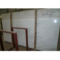 Buy cheap Volakas Marble Stone Slab Tile Kitchen / Bathroom Decoration Use Heat Insulation from wholesalers
